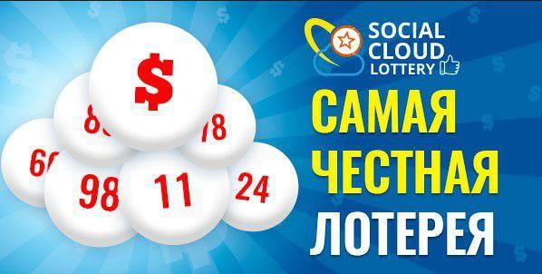 chestnie-loterei